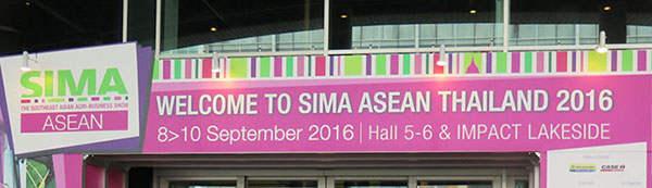 泰国SIMA农业展会门头牌