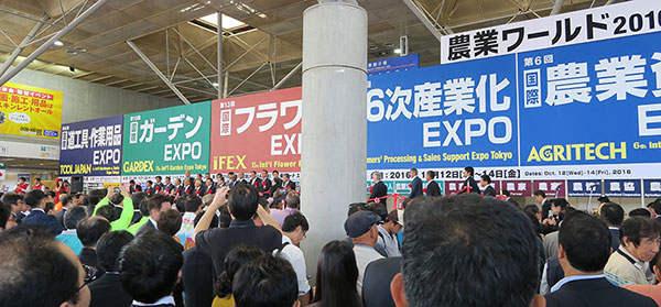日本国际农业展会