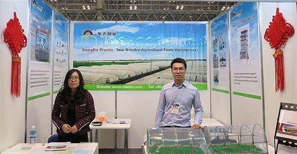 日本国际农业展会东大塑业展位