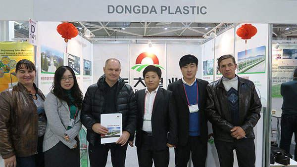 俄罗斯国际农业展会东大塑业展位