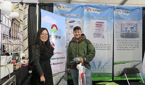 美国国际农业展会东大塑业展位