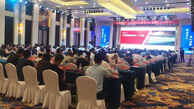 热烈祝贺东大塑业2019全国经销商年会成功举办