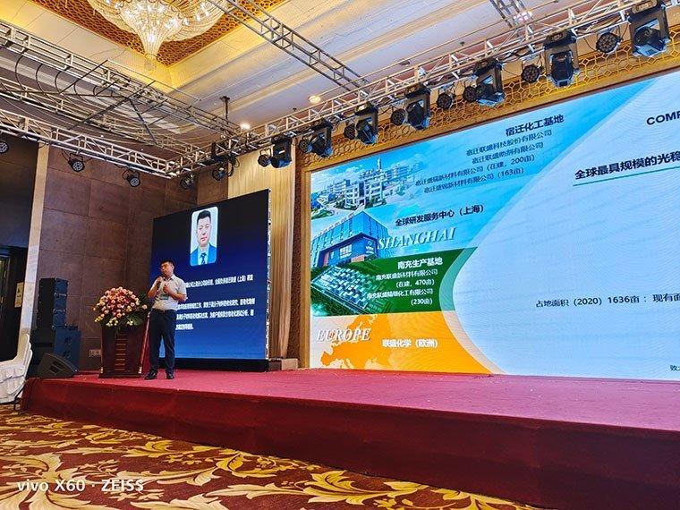 东大塑业应邀参加中国塑协农膜专委会五届六次理事会议
