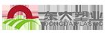 山东东大塑业有限公司