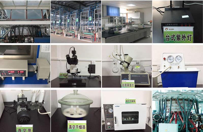 東大塑業技術投入