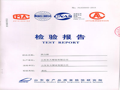 黑白膜检验报告
